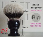 Dishi 30mm shaving brush