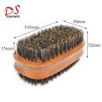 Dishi 2018 double side beard brush